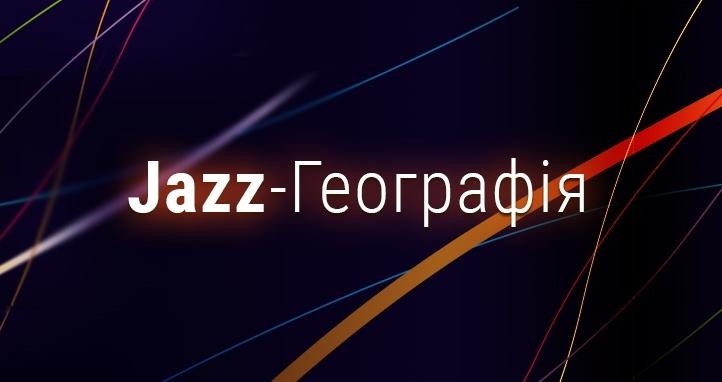 Jazz-Географія